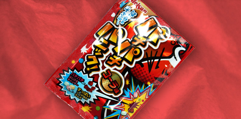 meisan soda pop candy