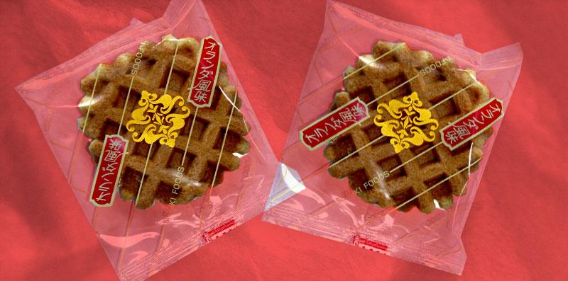oranda waffles