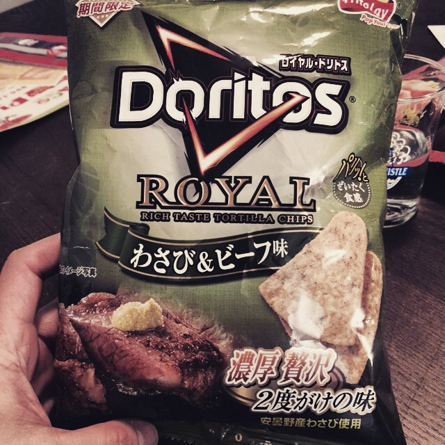 japanese doritos