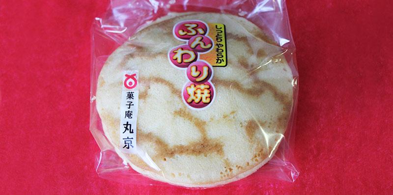 Funwariyaki Dorayaki