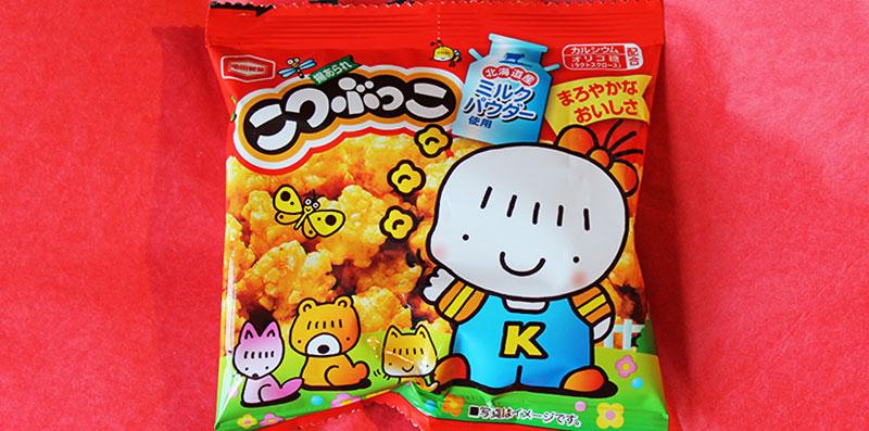 Kotsubukko Crunchy Caramel Snack