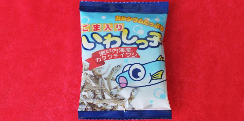 izumiya dried sardines