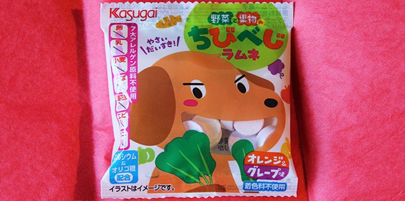 kasugai sweet candy